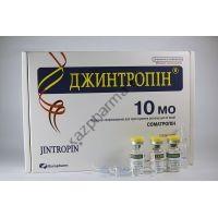 Гормон роста Джинтропин EuroPharm 20 флаконов по 10IU (370 мкг/IU)