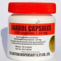 Anabol 10 (Метан, Метандиенон) British Dispensary 100 таблеток (1таб 10 мг)