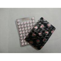 Tamoxin (Тамоксифен) UFC Pharm 100 таблеток (1таб 20 мг)