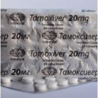 Tamoxifen (Тамоксифен) Vermodje 25 таблеток (1таб 20 мг)
